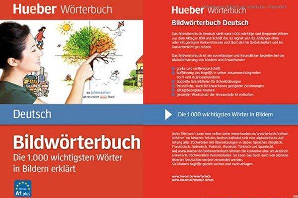 Học tiếng Đức qua hình ảnh với Bildwörterbuch Deutsch